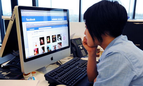 best_ways_to_effectively_find_people_on_facebook